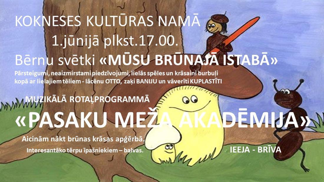 bruna_istaba.jpg