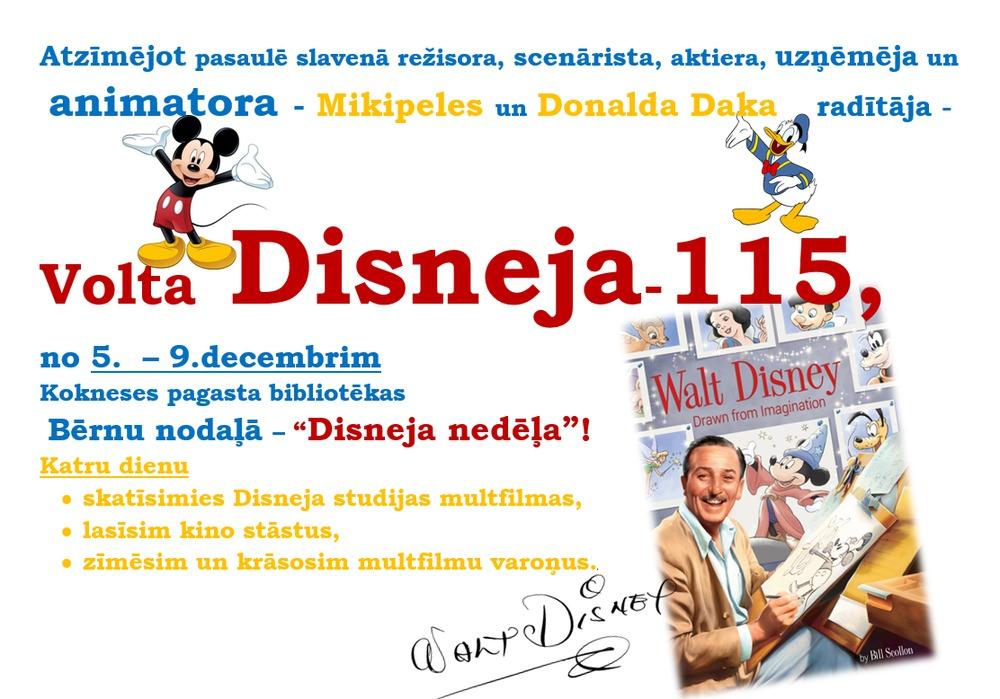 disnejs-2016_1.jpg