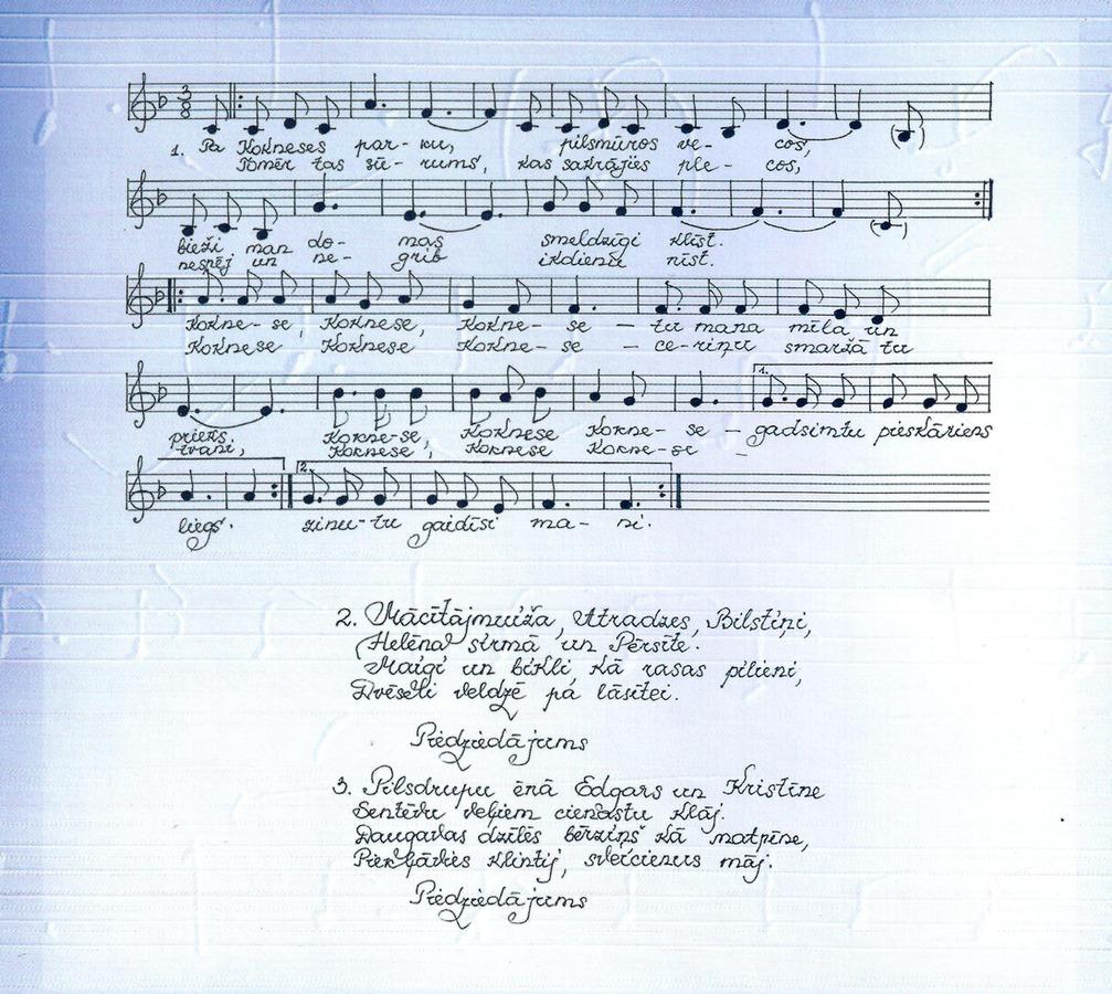 himna.jpg