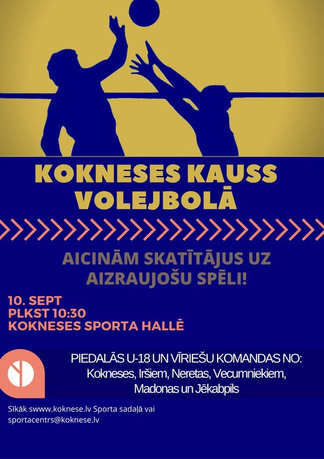 kokneses-kauss-volejbola-2016_1.jpg