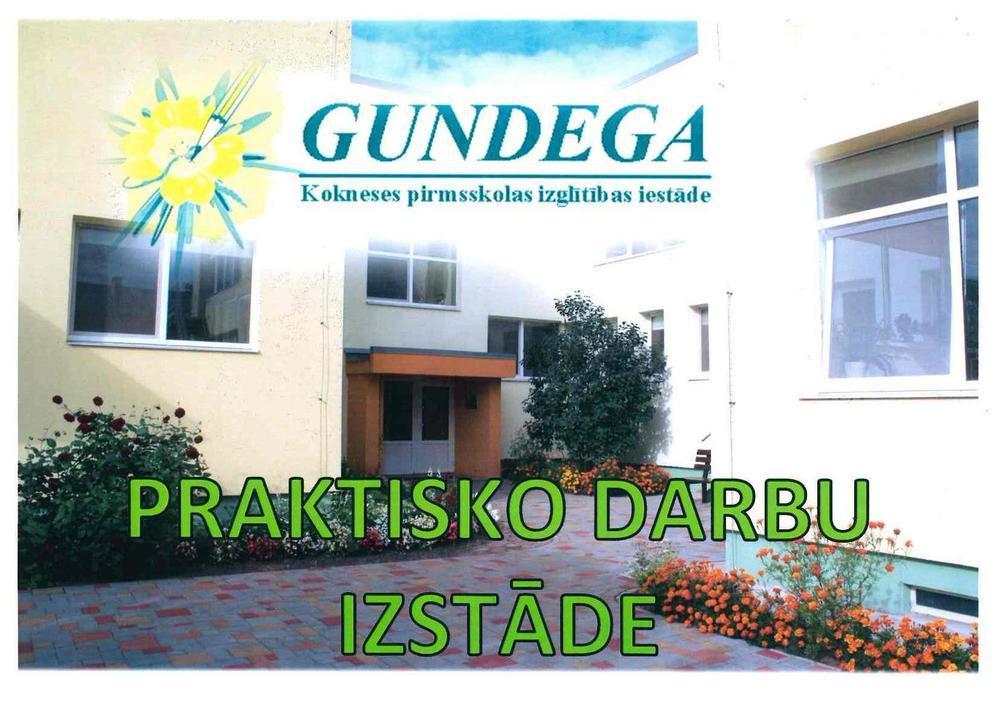 gundega_1.jpg