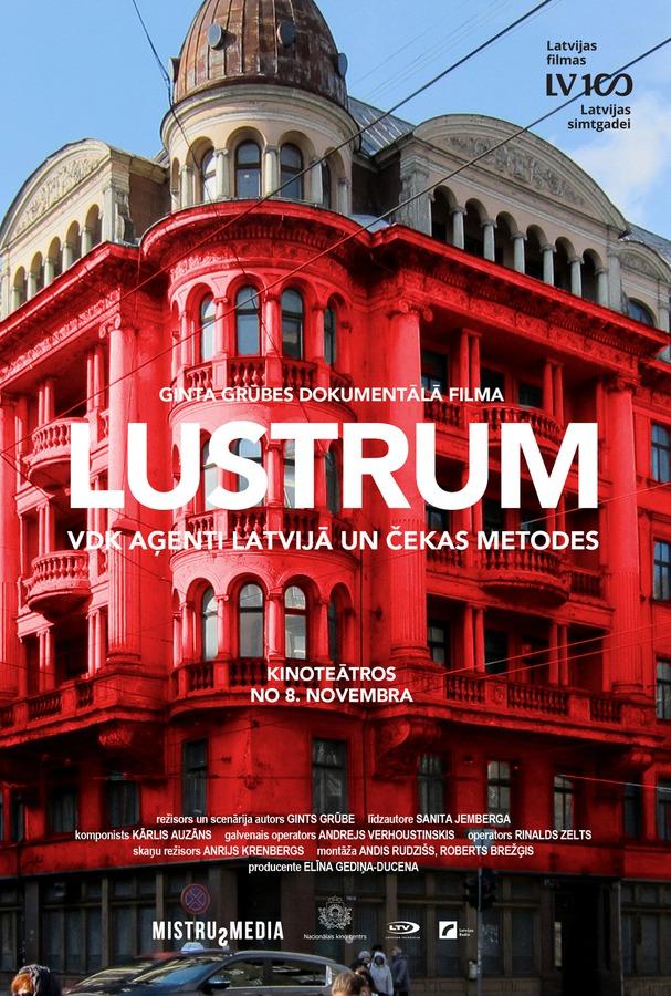lustrum_plakats_1350x2000px.jpg