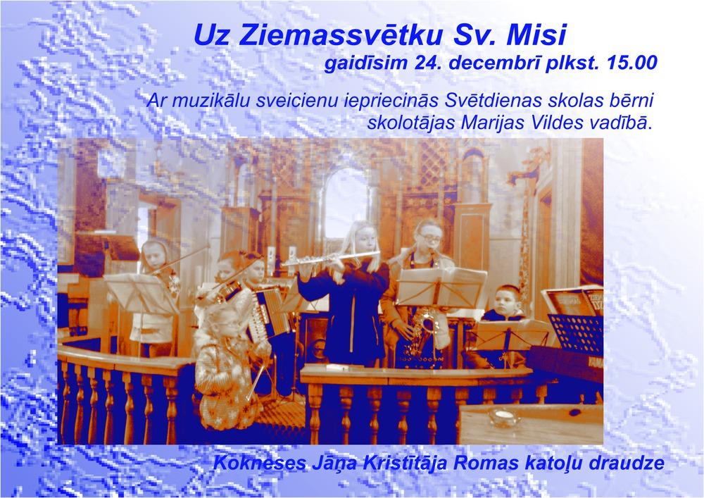 ziemassvetku-koncerts-21122016_1.jpg