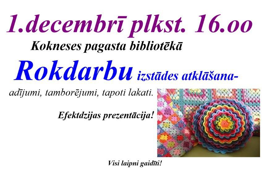rokdarbi_1.jpg