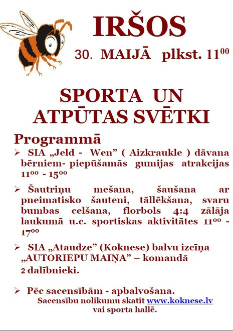 afisa-sporta-svetki-irsi-2015_1.jpg