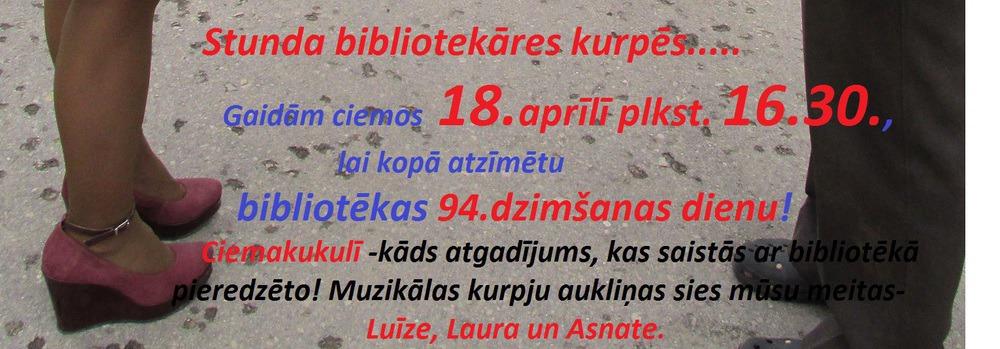 kurpes-bibl-94_1.jpg