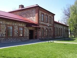 Kokneses kultūras nams