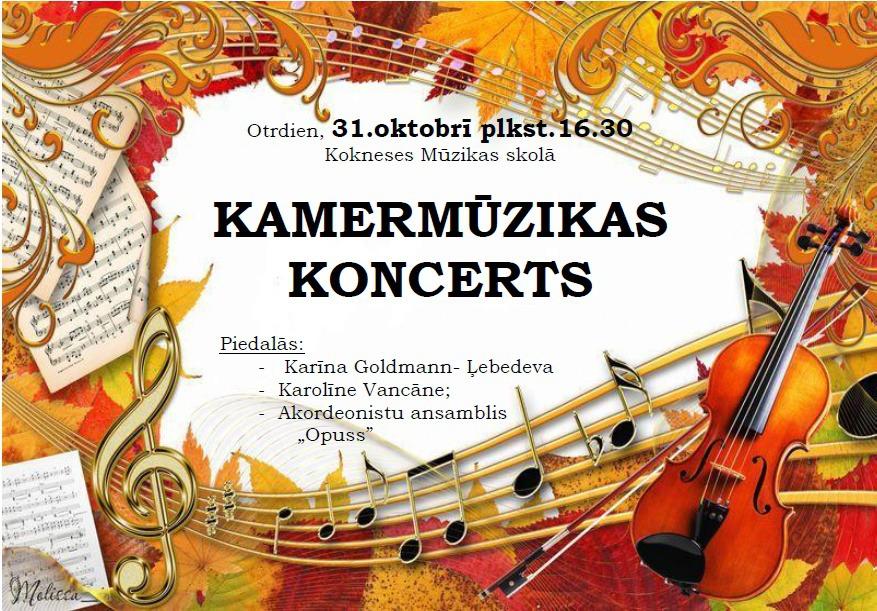 kamermuzikas_koncerts_31102017.jpg