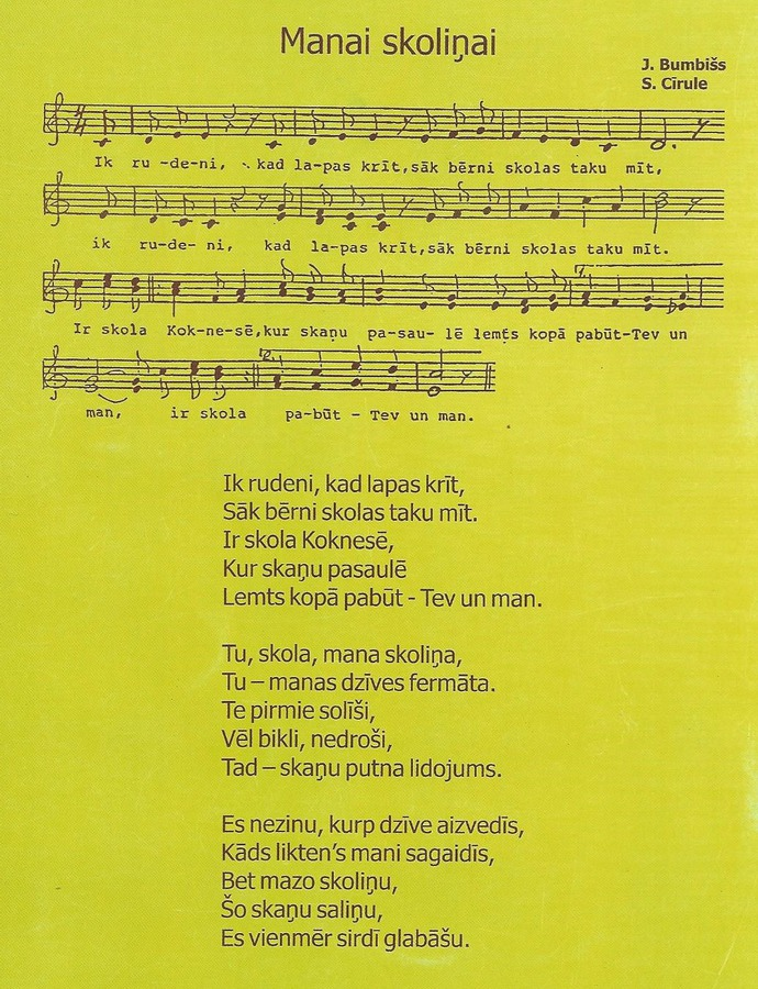 himna_muzikas_skolas.jpg