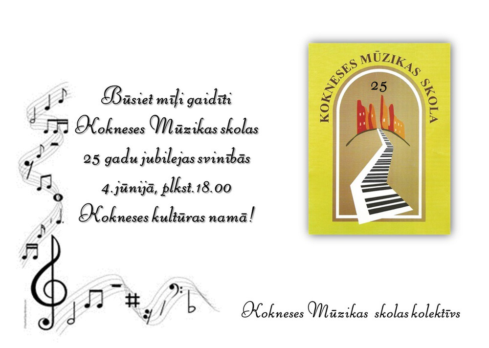 muzikas_skolas_ielugums_1.jpg