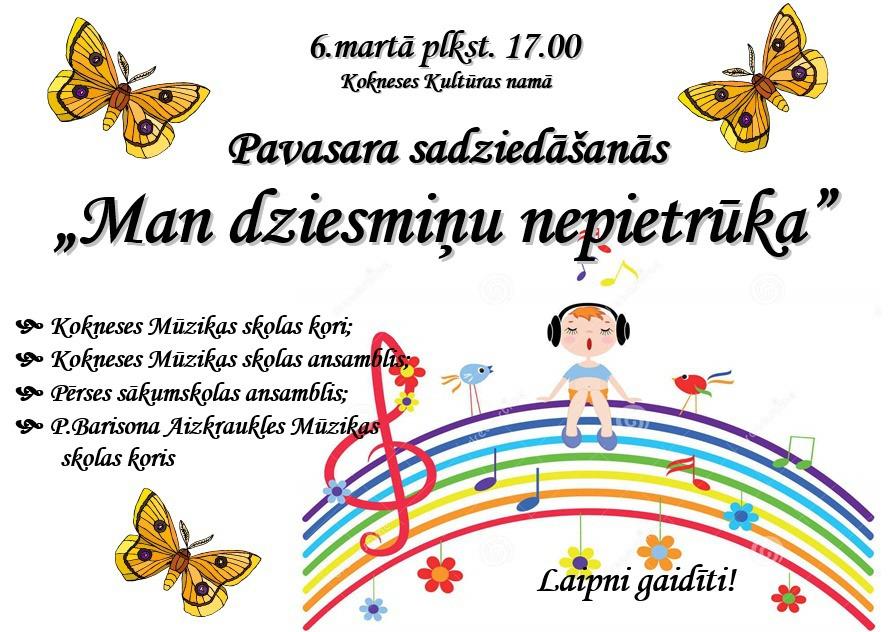 muzsk_220117_1.jpg