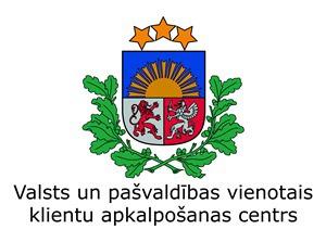 Kokneses novada Valsts un pašvaldības vienotais klientu apkalpošanas centrs