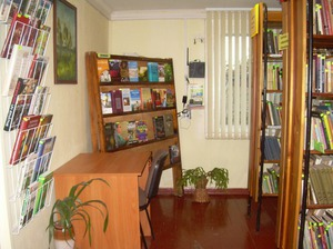 Kokneses pagasta Ratnicēnu bibliotēka