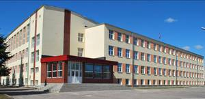 Krāslavas pamatskola
