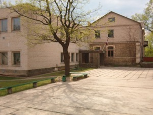 Krustpils pamatskola