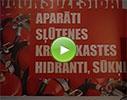 Latakva Serviss, SIA video