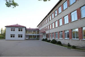 Lielvārdes Edgara Kauliņa vidusskola
