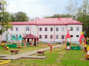 Ludzas pilsētas speciālā pirmsskolas izglītības iestāde Rūķītis