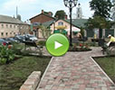 Ludzas novada tūrisma informācijas centrs video