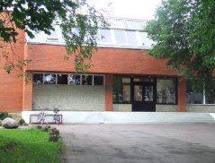 Madlienas Kārļa Kažociņa mūzikas un mākslas skola