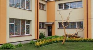 Malnavas pagasta pirmsskolas izglītības iestāde Sienāzītis