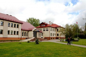 Naukšēnu novada vidusskola