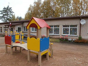 Pildas pagasta pirmsskolas izglītības iestāde