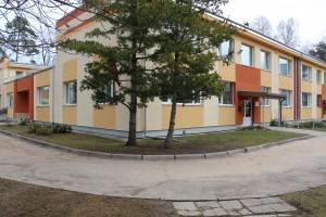 Pirmsskolas izglītības iestāde Cīrulītis