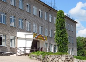 Raiskuma internātpamatskola - rehabilitācijas centrs