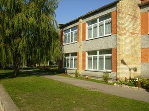 Randenes pamatskola