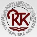 Rīgas Tehniskā koledža, profesionālās izglītības kompotences centrs