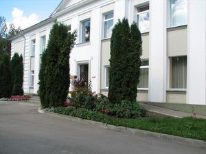 Rudzātu speciālā internātpamatskola