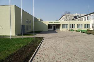 Rudzātu vidusskola