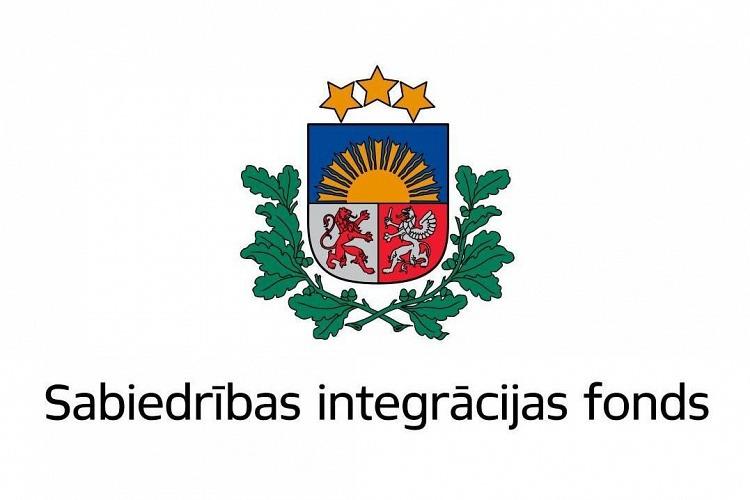 sabiedribas_integracijas_fonds.jpg