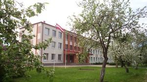 Tilžas internātpamatskola