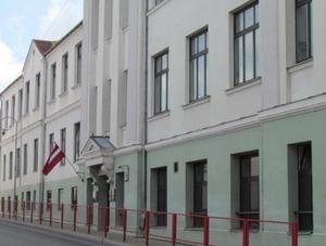 Tukuma E. Birznieka-Upīša 1. pamatskola