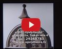 Upesmuiža video