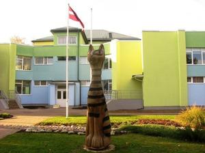 Urdaviņa, Ikšķiles pirmsskolas izglītības iestāde