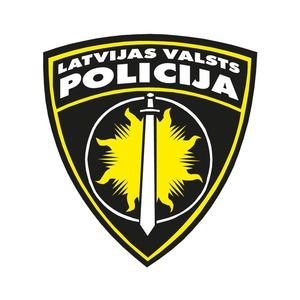 Valsts policija, Kandavas iecirknis