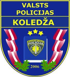 Valsts policijas koledža, Latgales filiāle