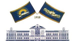 Ventspils Valsts 1. ģimnāzija