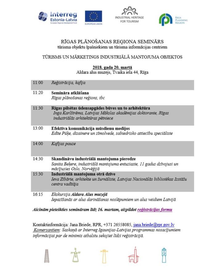 20_03_2018_seminars_par_industriala_mantojuma_saglabasanu_aldaris_riga.jpg