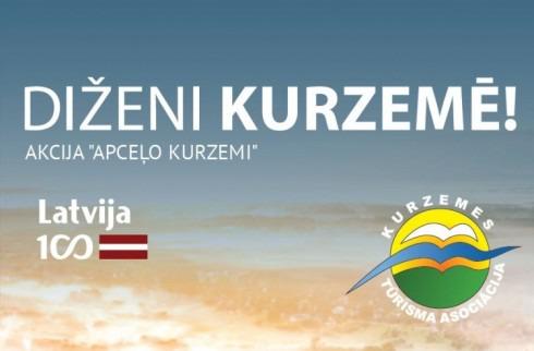 2018. gada Kurzemes apceļošanas akcija DIŽENI KURZEMĒ