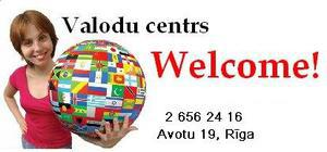 Welcome!, valodu centrs