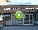 Zemgales vidusskola video