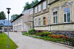 Ziemeļvidzemes internātpamatskola