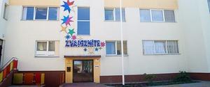 Zvaigznīte, pirmsskolas izglītības iestāde